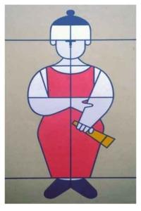 Figura - serigrafia, 58/100 - 70 x 50 cm