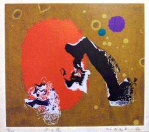 Flor da terra, 1995 - serigrafia assinada 119/150 - 24 x 27 cm.