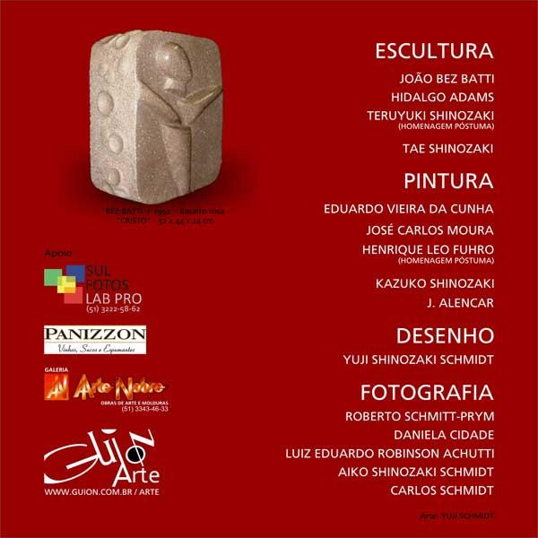 Guion Arte - Exposições - Catálogo 5